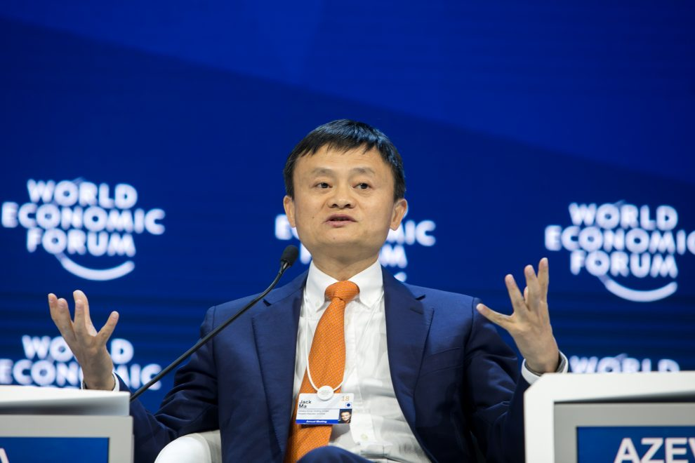 Jack Ma The Inspirational Life Story Of Founder Of Alibaba