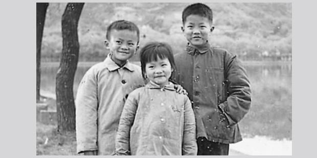 Jack Ma Childhood Image
